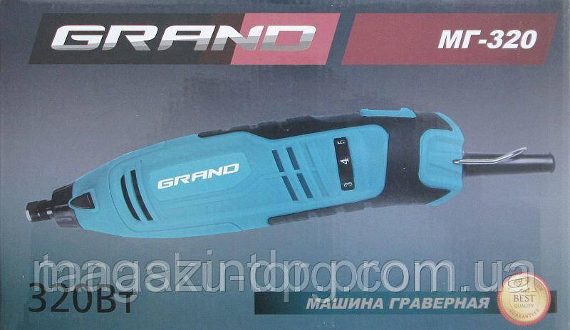 Гравер  Мг-320 с насадками Код товара: 3817499