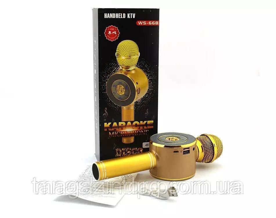 Беспроводной микрофон караоке Ws-668, gold Код товара: 3967415