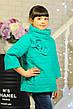 Детская демисезонная куртка для девочки Миледи, размеры 122-152р., фото 4