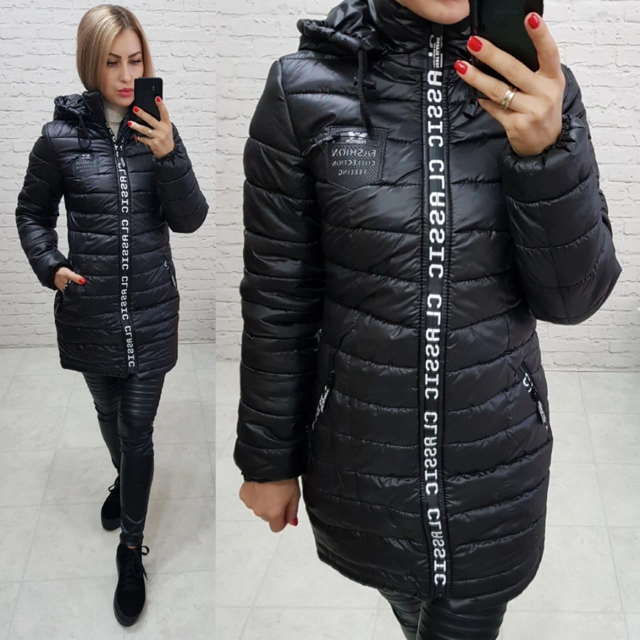 Куртка зима приталенная арт. 212/2 черная / цвет чёрный / черного цвета
