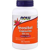 Now Foods, инозитол (100 капсул по 500 мг), inositol, інозитол