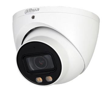 DH-HAC-HDW2249TP-A-LED (3,6 мм)  2 Мп Full-color Starlight HDCVI видеокамера