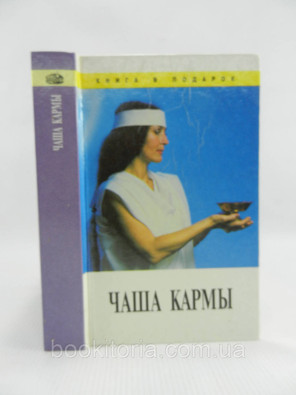 Богданович В. Чаша кармы (б/у).