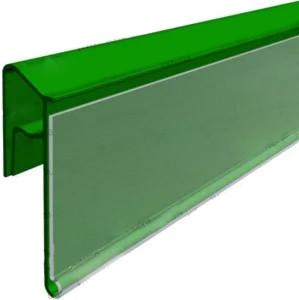 Б/у Ценникодержатель стеллажный HL Display KE39 зеленый, держатели для ценников 1250*42мм
