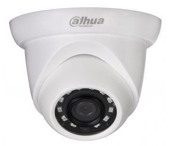 DH-IPC-HDW1431SP (2.8 мм)  4 Mп WDR IP видеокамера Dahua