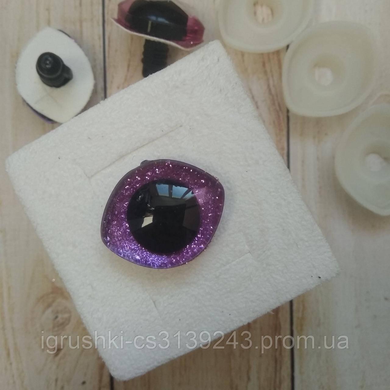 Блискучі оченята для іграшок 28,5*23,5 мм фіолетовий