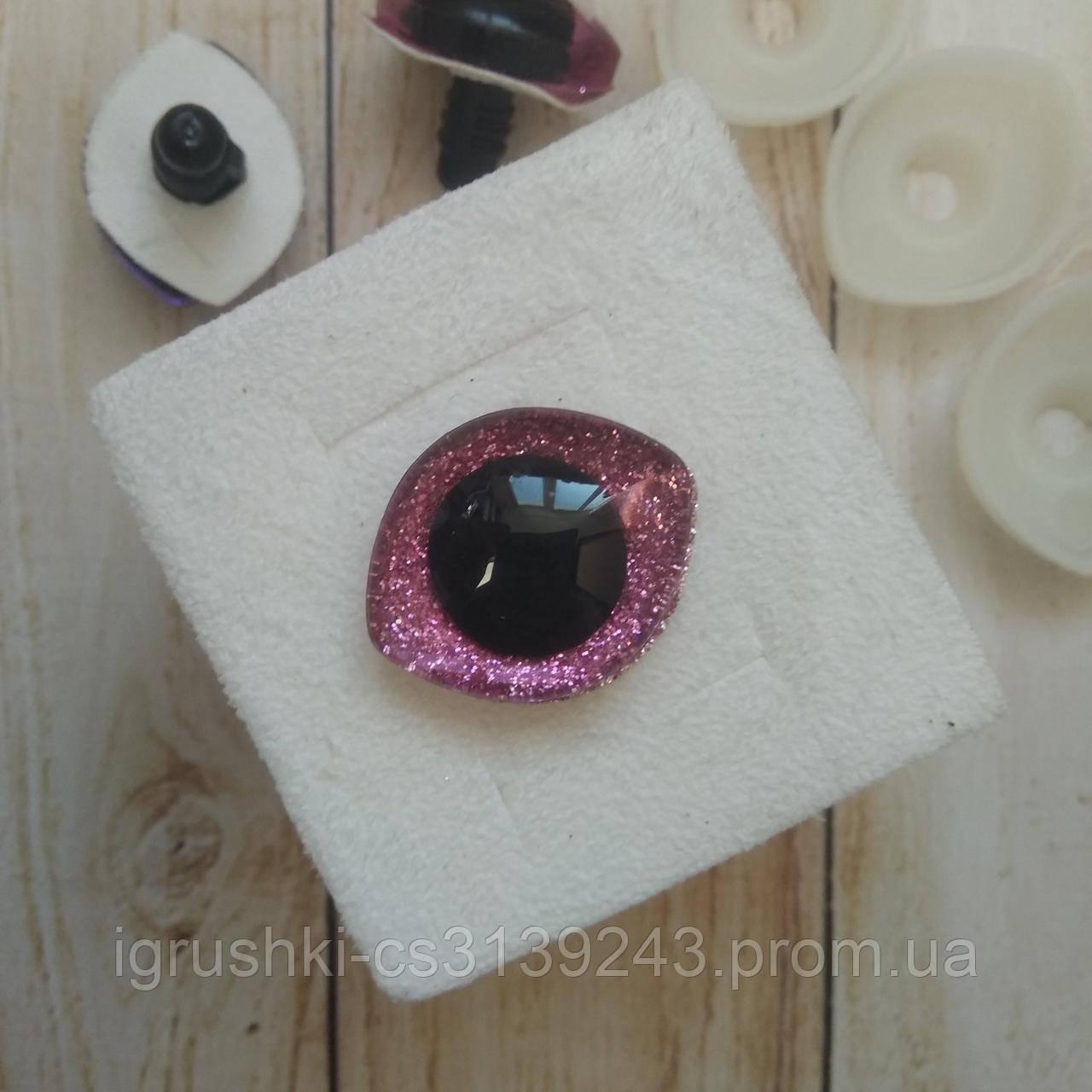 Блестящие глазки для игрушек 28,5*23,5 мм розовый