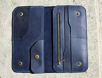 Шкіряний портмоне ручної роботи