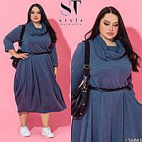 Платье теплое трикотажное с хомутом поясом и карманами 52-62