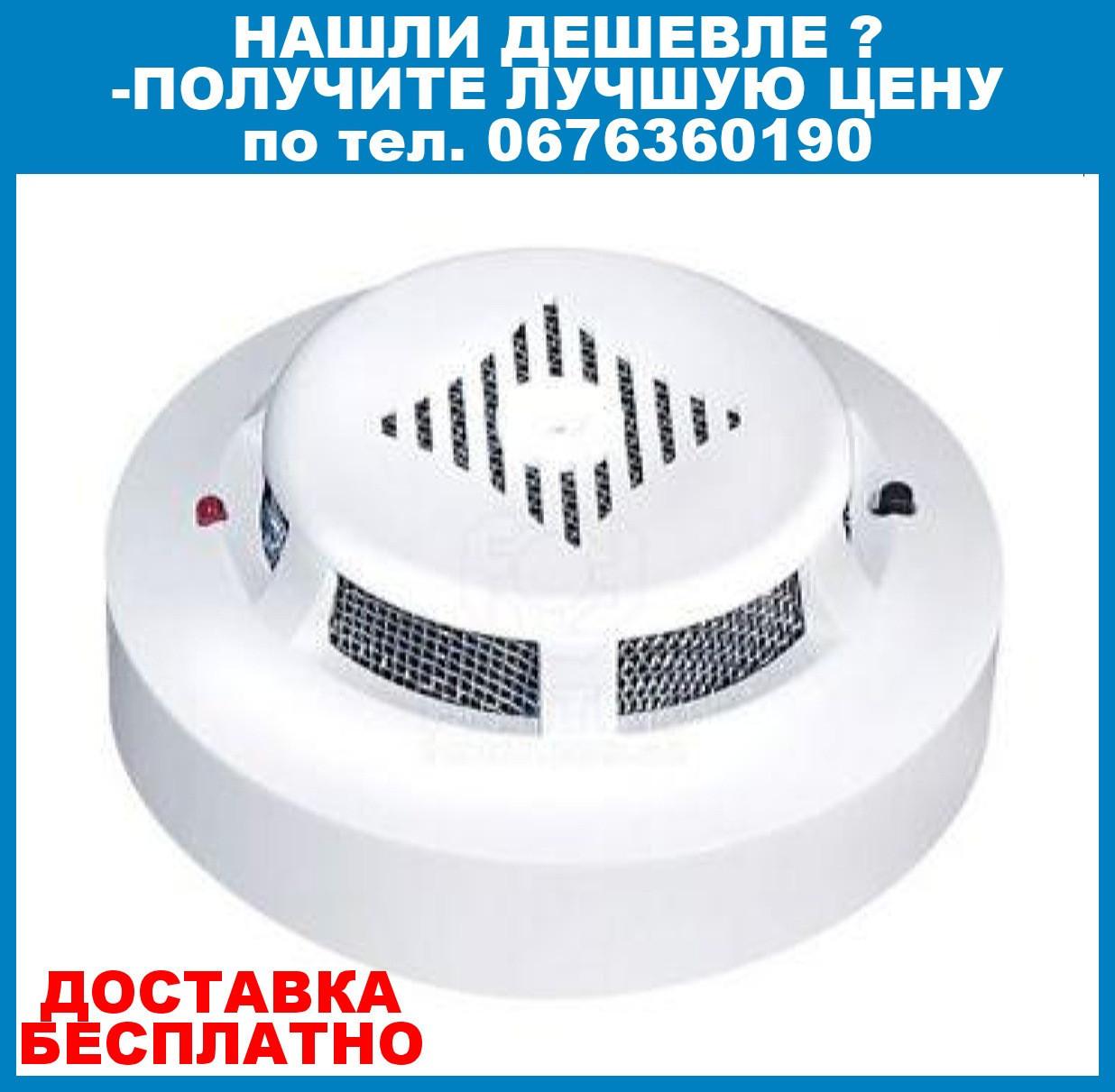 СПД-3.10 Проводной дымовой пожарный извещатель