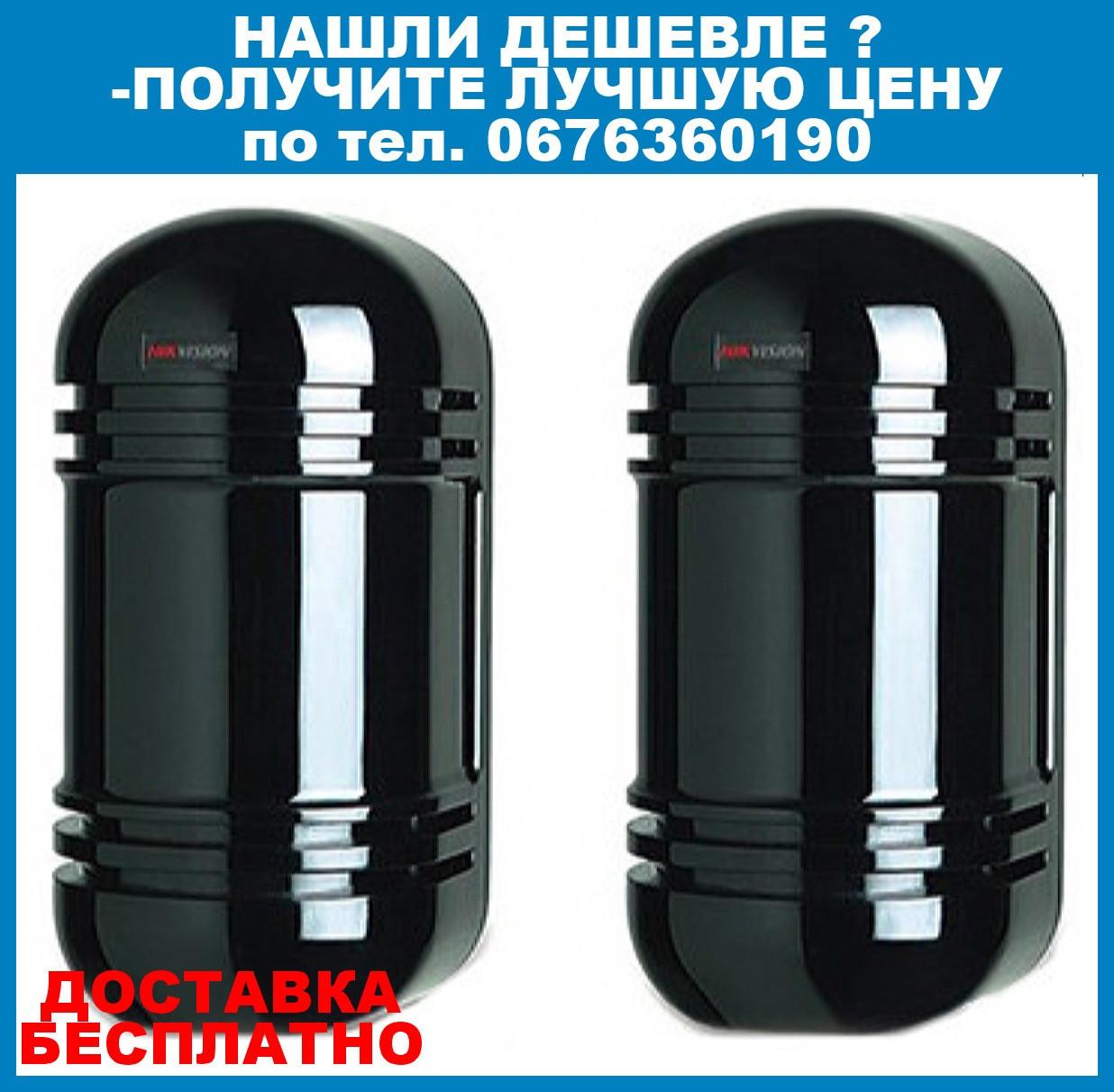 DS-PI-D60 Двухлучевой ИК барьер
