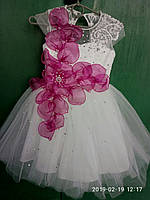 Нарядное бальное детское платье