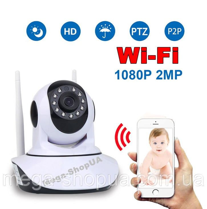 Беспроводная поворотная WiFi Вай Фай IP камера видеонаблюдения для дома, квартиры. Камера відеонагляду PO862W