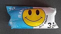 Пакеты для мусора LDPE 35 л 30 шт. Смайл прочные