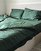 Однотонное постельное бельё из страйп сатина (евро)