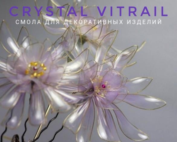 Смола Crystal Vitrail Крістал Витраль, 400 мл, для декоративних виробів