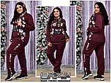 Cпортивный костюм в большом размере  ангора софт Размеры 54.56.58.60.62.64.66, фото 4