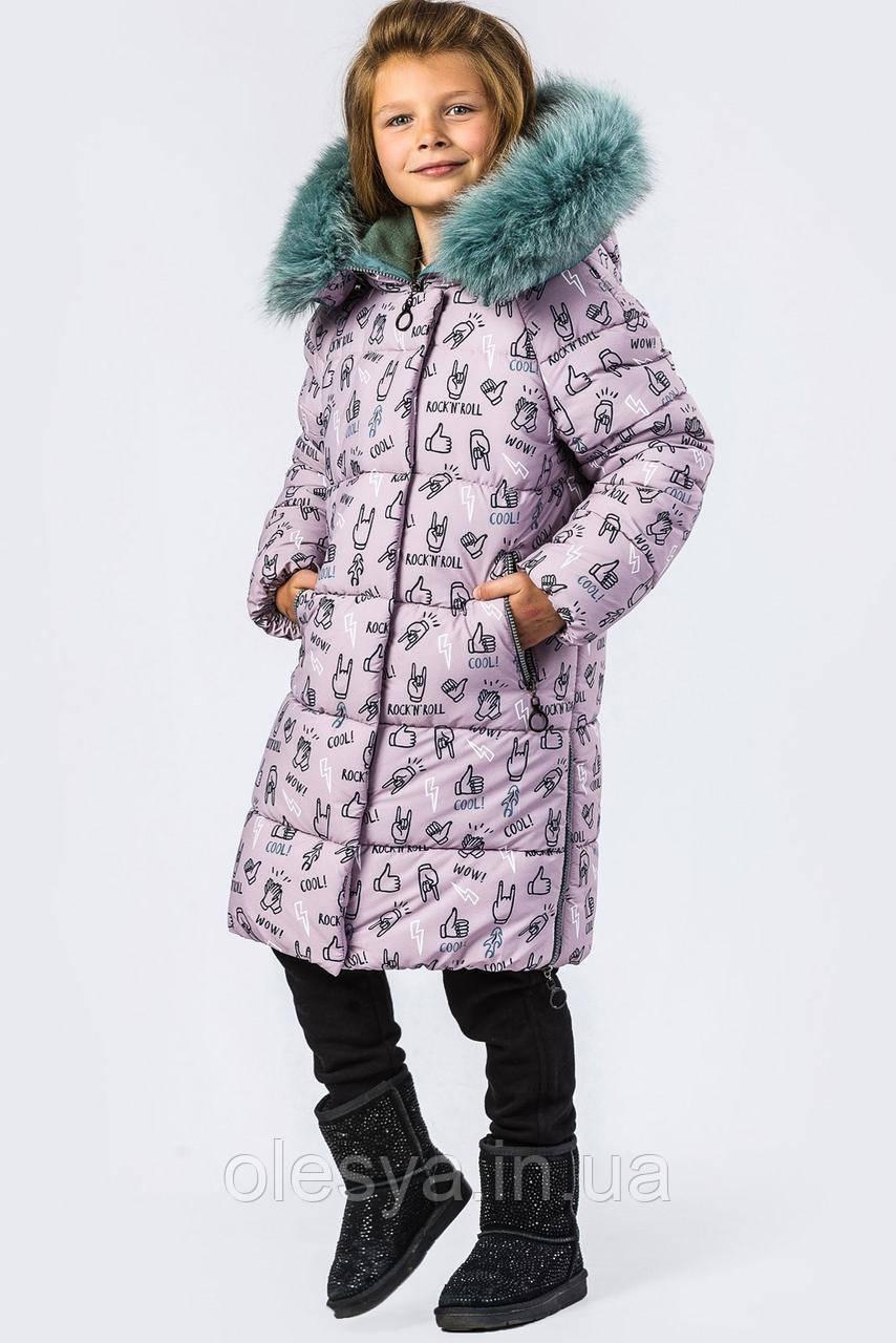 Детская зимняя куртка для девочек размеры 140-146