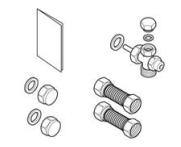 Комплект гидравлических подключений для соединения двух коллекторов (базовый)