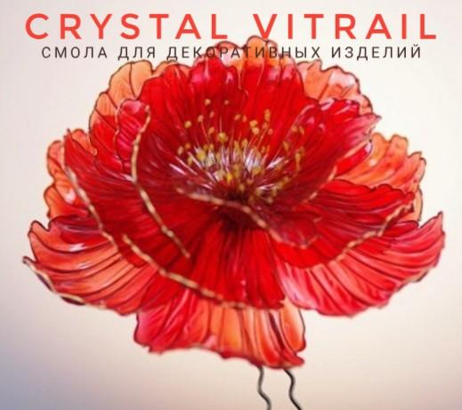 Смола прозрачная рубиновый красный Crystal Vitrail Кристал Витраль, 100 мл