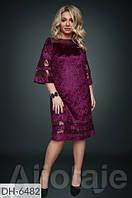Женское  платье мраморный бархат плюс паетка на трикотаже Размеры: 46-48, 50-52, 54-56, 58-60