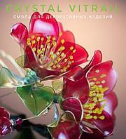 Смола прозрачная зеленый Crystal Vitrail Кристал Витраль, 100 мл