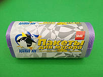 Пакеты для мусора КОК фиолетовые - 35л, HD, 50шт/рул