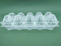 Упаковка під яйця ПС-3610 для 10 шт (50 шт)
