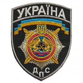 """Шеврон """"Украина ДПС"""" (все цвета)"""