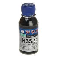 Чернила WWM H35/BP