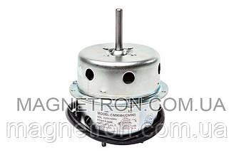 Двигатель для вытяжки Pyramida CM9084(CM90) 80W 862001-1