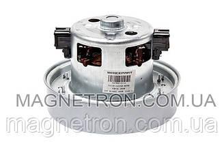 Двигатель (мотор) для пылесосов 1800W Whicepart VCM-HD (с выступом)