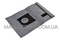 Мешок тканевый (многоразовый) для пылесоса Bosch Type G XL BBZ10TFGXL 577668