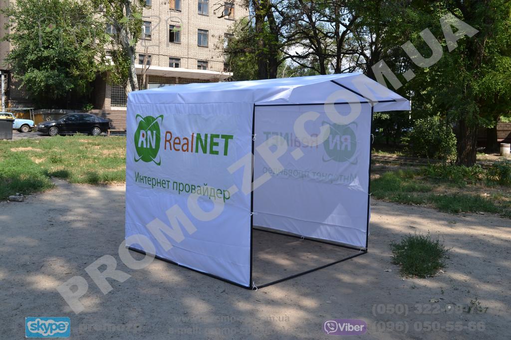 Торговая палатка «Стандарт» 2х2 м для интернет провайдера Real Net