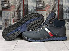 Зимние мужские ботинки 31032, Tech Motion, темно-синие, [ 43 44 ] р. 44-29,0см.