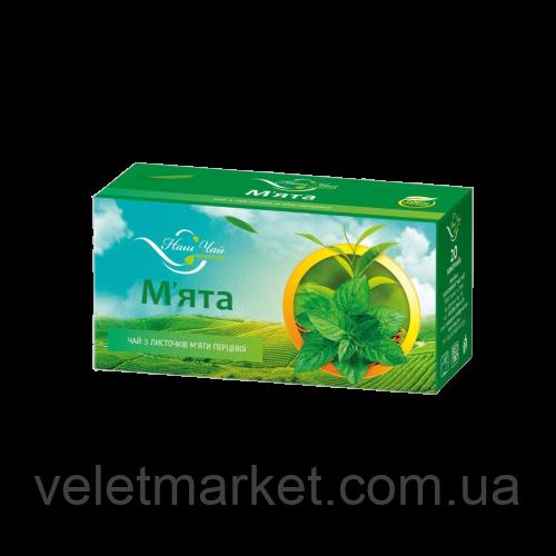 Чай Наш Чай Мята (20 пак * 1.3)