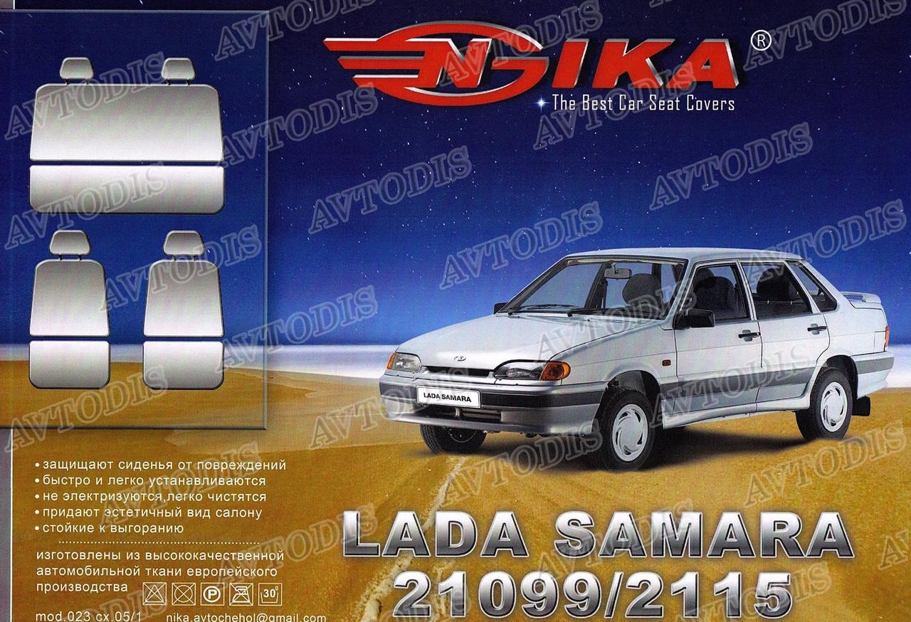 Авточехлы Lada 21099 (красный) COPER Nika