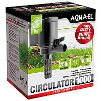 Турбинная помпа AquaEl 109182 Circulator 1000