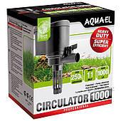 Турбинная помпа AquaEl Circulator 1000