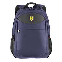 Рюкзак для ноутбука Ju Xi Long 32х48х17 цвет синий 3 отделения ткань Нейлон на ПВХ основе   кс9621син