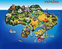 Осенние туры по Украине