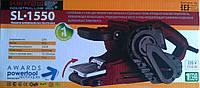 Машина шлифовальная Ленточная Ижмаш SL-1550