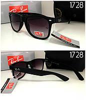 Новинка!  Черные солнцезащитные  женские очки  Ray Ban в черной матовой оправе, фото 1