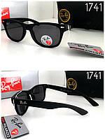 Детские черные солнцезащитные  очки  Ray Bау поляризация в матовой оправе