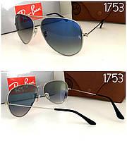 Женские солнцезащитные очки  Ray Ban реплика серо - голубой переход в оправе серебре линза стекло, фото 1