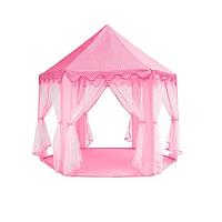 Детская палатка  розовая /  синяя