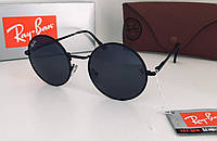 Круглые очки  линза черная  Ray Ban, фото 1