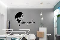 """Интерьерная виниловая наклейка на стену для салона красоты """"силуэт девушки"""""""