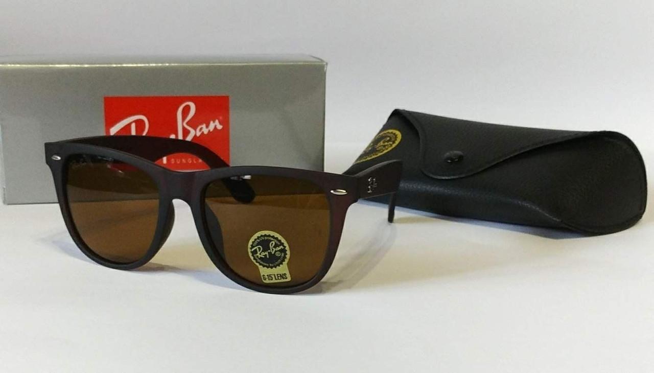 Шикарная моделька Ray ban коричневые в матовой оправе ( код 2140)