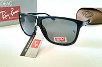 Женские солнцезащитные очки Ray Ban (RB5007)